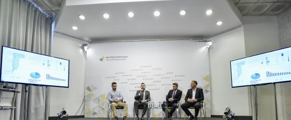 ProZorro launches risk indicators system to monitor tenders automatically – Ukrainian Ministry of Economic Development, Transparency International Ukraine