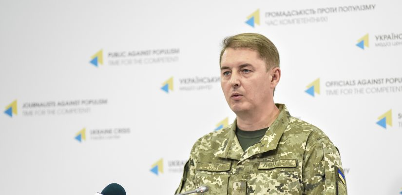 Ministry of Defense:  No casualties among Ukrainian servicemen