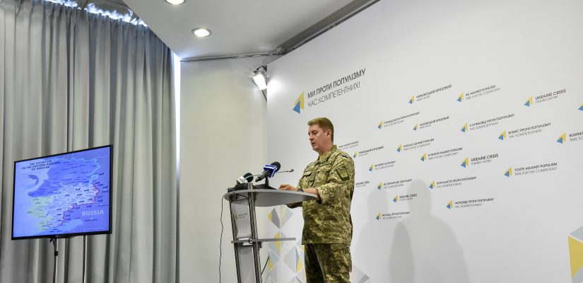 Ministry of Defense: Militants use mortars five times in Avdiivka