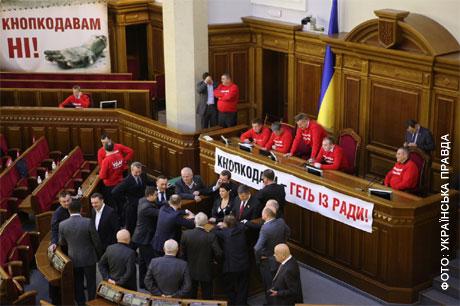 Halbzeit im Parlament