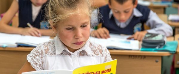 The new law on education: why is Ukraine compelled to turn to the Council of Europe?