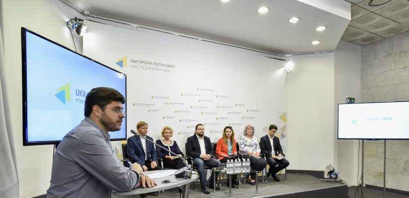 Reforms in the energy sector during the summer: results of expert monitoring