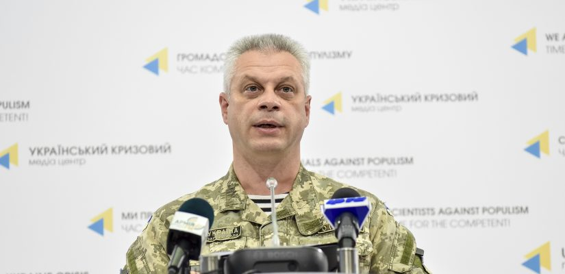 Ministry of Defense: Ukrainian Armed Forces sustain no casualties yesterday