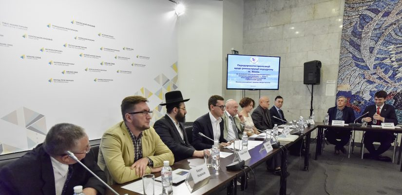 Conclusion of the working group: Reconstruction of Uman military airfield is one of the main elements of the city's transformation into an international tourist center