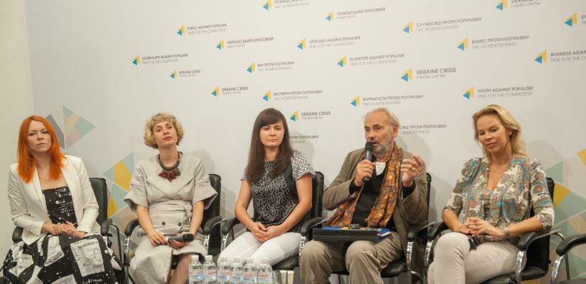 Organizers: Arts and Film Biennale Kyiv 2017 is an example of cultural dialogue between Ukraine and Germany