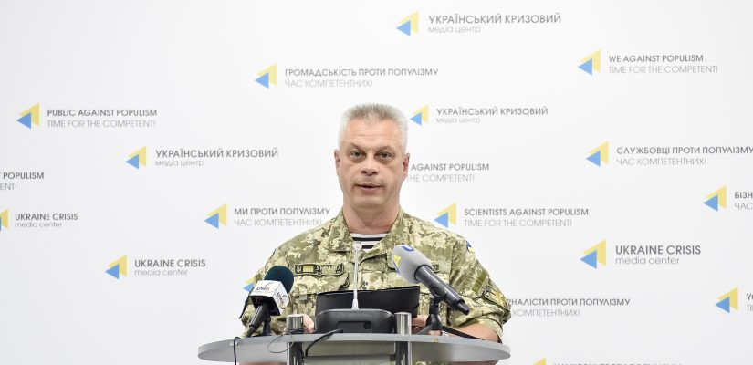 Ministry of Defense: Ukrainian soldier killed in ATO zone yesterday