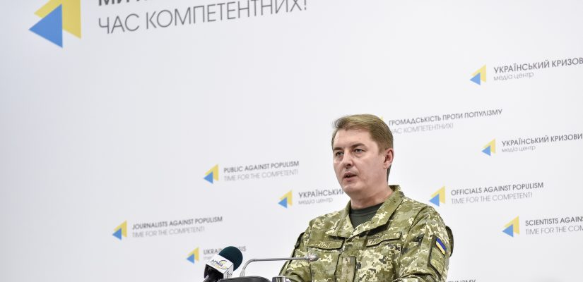 Ministry of Defense: One Ukrainian serviceman killed and two more wounded in action