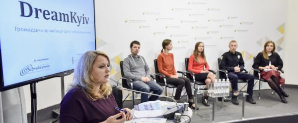 Online platform for police and community interaction launched in Ukraine