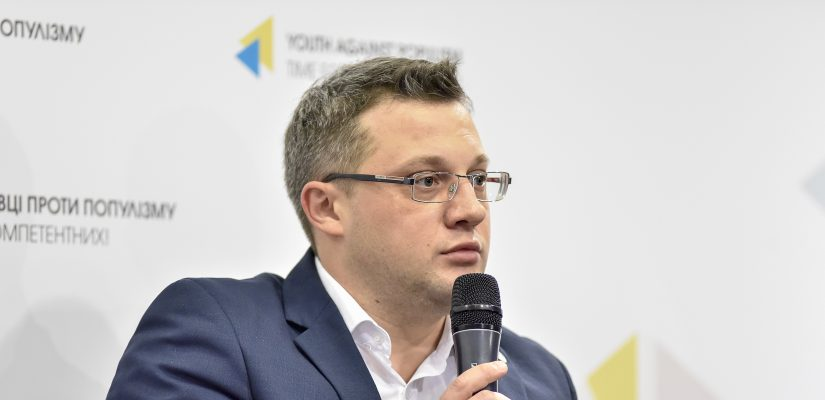 Experts: With that slow progress in Doing Business rating Ukraine is not competitive in terms of investment