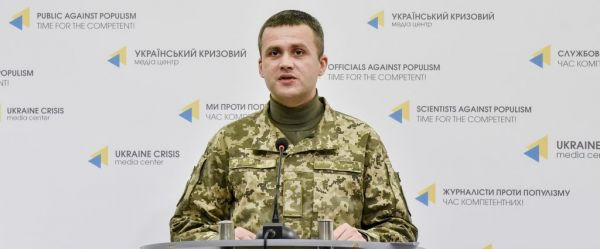 Ministry of Defense: Ukrainian troops shelled with heavy artillery and mortars