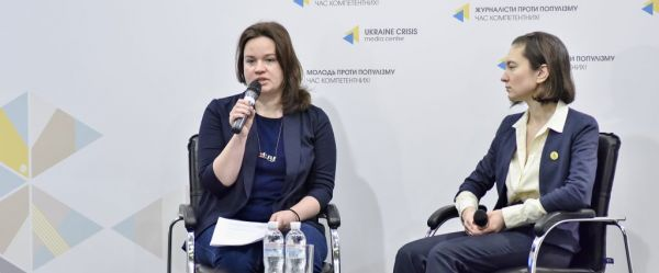 Human rights situation in Ukraine in 2017: a short overview of Amnesty International report