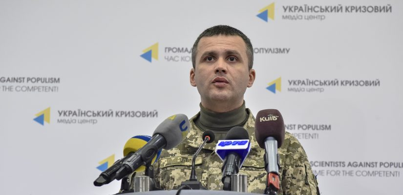 Ministry of Defense: Russia-backed militants use heavy artillery and mortars