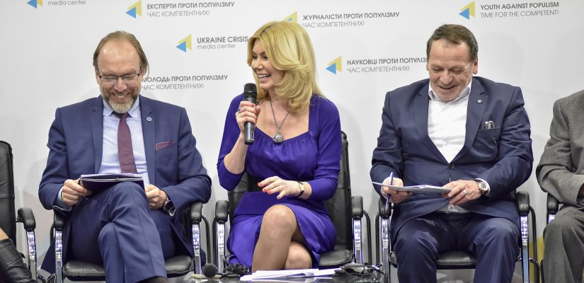"""Ukrainian Davos"" will kick-start this summer in Kaniv city"