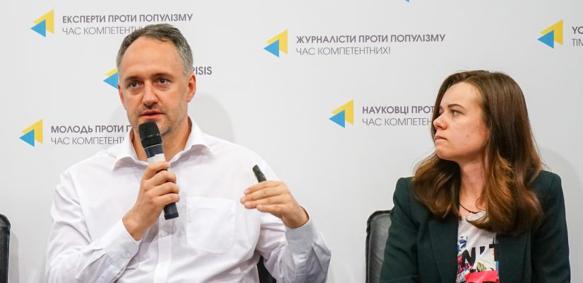Four million Ukrainians work abroad – research by Center for Economic Strategy