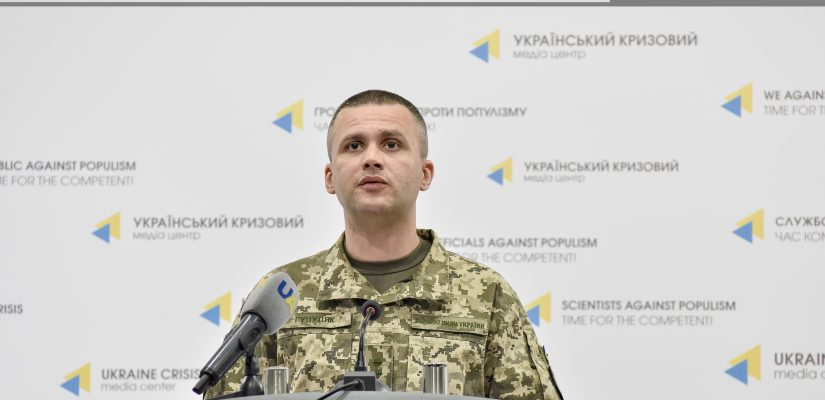 Ministry of Defense: The militants fire 54 times at Ukrainian positions