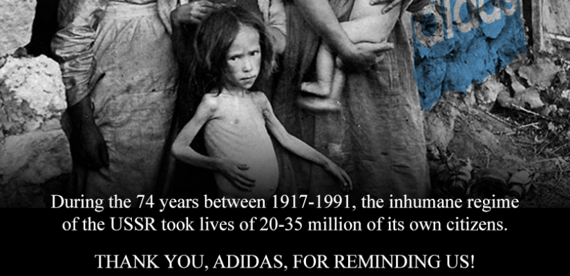 The second reminder to Adidas regarding the products designed with the USSR insignia
