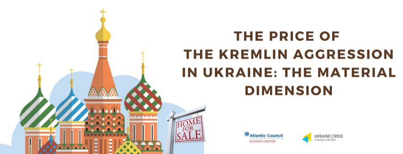 "Announcement: Panel discussion ""The price of the Kremlin aggression in Ukraine: the material dimension"""