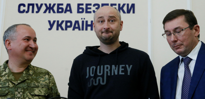 The Price of Facts: The Babchenko Case