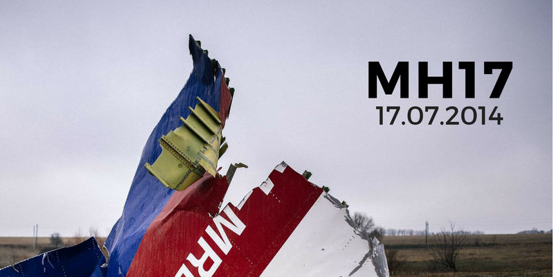МН 17: the outcome is close