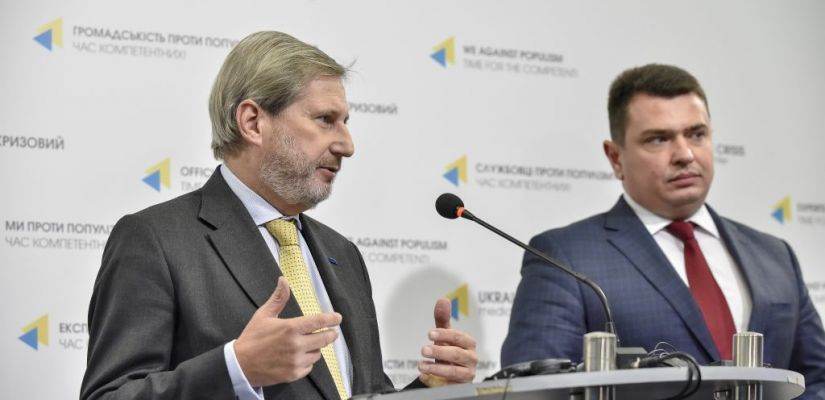 High Anti-Corruption Court should start working as soon as possible – Johannes Hahn