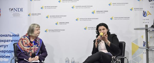 77% of respondents in Ukraine consider gender equality important – research
