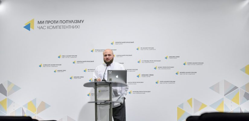 "Announcement of the results and the winners of the mini-project competition for the museums of Donetsk and Luhansk regions in the framework of the project ""Under construction: Museum open"""