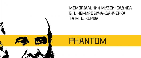 "Presentation of the ""Phantom"" project"