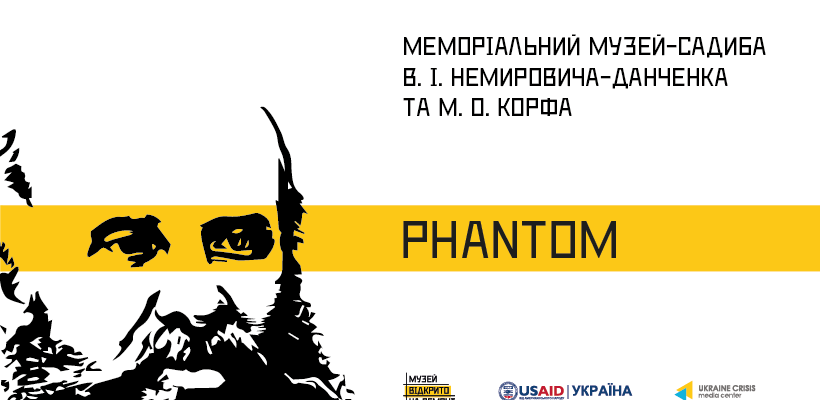 "Presentation of the ""Phantom"" project"