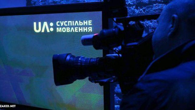 Hacked documents, Public television in Ukraine and more – Weekly Update on Ukraine #4, 28 January- 3 February