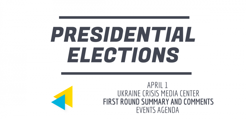 Presidential Elections: first round summary and comments. Live updates