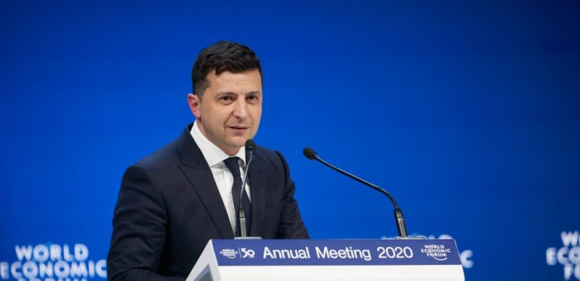 Davos 2020: What Ukrainian government offers and gets in a bid to attract investment